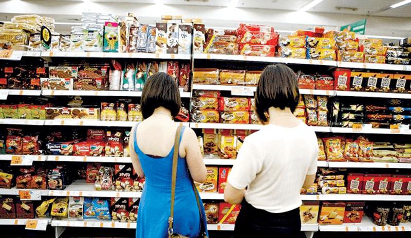 Kệ siêu thị lưu trữ hàng hóa
